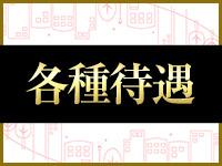 沼津デリヘルHIKARI(ひかり)