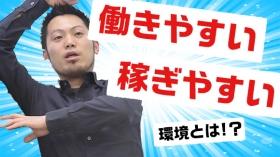 HILLS ヒルズ KUMAMOTOの求人動画