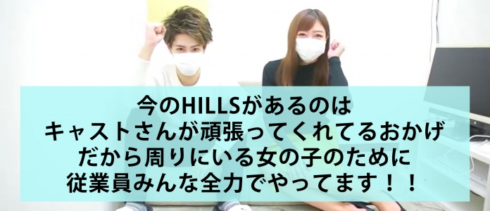 Hills Kumamoto ヒルズ熊本の風俗求人画像