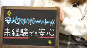 Hills Kumamoto ヒルズ熊本に在籍する女の子のお仕事紹介動画