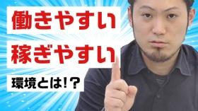 Hills Kumamoto ヒルズ熊本のスタッフによるお仕事紹介動画