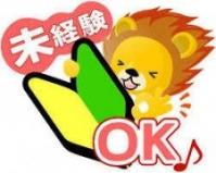♡♡♡未経験って最強の武器♡♡♡のアイキャッチ画像