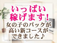 クラブ 姫(ひめ)