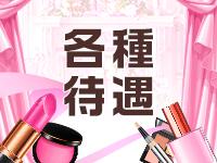 姫コレクション つくば・土浦店で働くメリット3