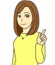 姫路ラビットの面接人画像