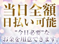 姫路premierで働くメリット4