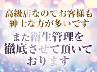 姫路premierで働くメリット5
