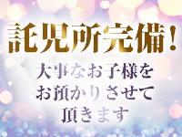 姫路premierで働くメリット6