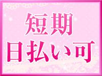 姫っ子倶楽部