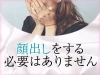 秘花 日本橋店