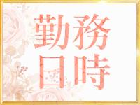 新宿 姫 デリヘル 素人館☆