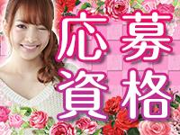 新宿 姫 デリヘル 素人館☆で働くメリット1