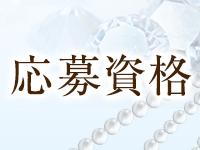 仙台秘密倶楽部