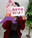 仙台秘密倶楽部の面接人画像