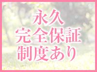 仙台秘密倶楽部で働くメリット1