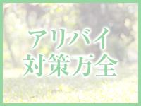 仙台秘密倶楽部で働くメリット6