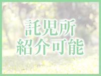 仙台秘密倶楽部で働くメリット9