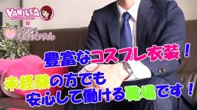 ひみつのリカちゃんの求人動画
