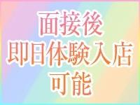 美熟女倶楽部大宮店