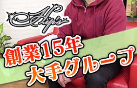 Hip's越谷のバニキシャ(スタッフ)動画