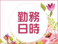 美熟女倶楽部ヒップス 鶯谷・日暮里店