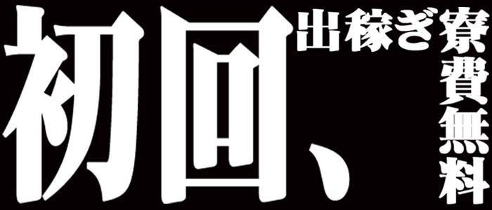 Hip's熊谷店の求人画像
