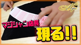 Hip's熊谷店のスタッフによるお仕事紹介動画