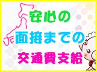ちょい!ぽちゃ萌っ娘倶楽部Hip's越谷店で働くメリット3
