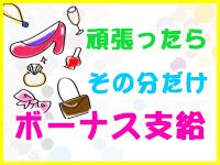 ちょい!ぽちゃ萌っ娘倶楽部Hip's越谷店で働くメリット6