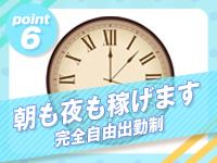 元祖!ぽっちゃり倶楽部Hip's西船橋店で働くメリット6