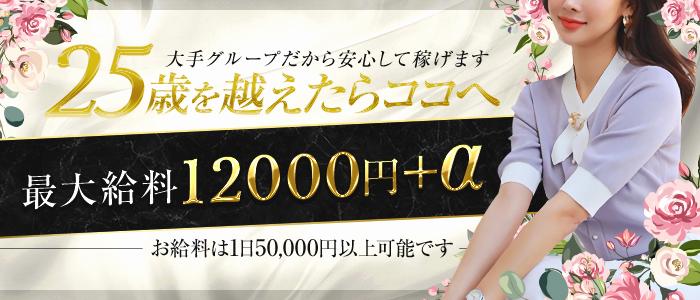 広島で評判のお店はココです!の風俗求人画像