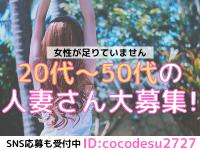 広島で評判のお店はココです!で働くメリット2