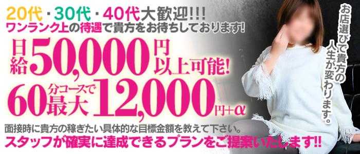 人妻・熟女・広島で評判のお店はココです!