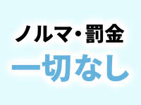 広島回春性感マッサージ倶楽部で働くメリット7