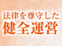 昼顔妻 五反田店