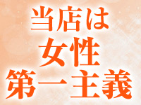 女性第一主義!働きやすさを実感して下さい(^^)