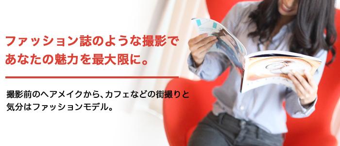 東京ヒストリー lettre d'amourの求人画像