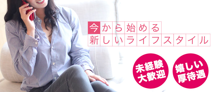 東京ヒストリー lettre d'amourの未経験求人画像