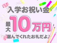 Lesson.1 松山校(イエスグループ)
