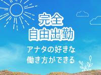 Lesson.1 松山校(イエスグループ)で働くメリット2