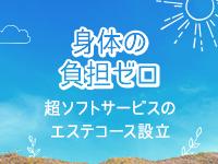 Lesson.1 松山校(イエスグループ)で働くメリット3