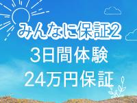 Lesson.1 松山校(イエスグループ)で働くメリット8
