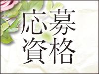 奈良不倫人妻バンク