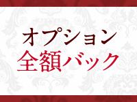 diary~人妻の軌跡~太田店