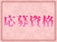 人妻の都 太田店