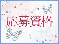 北九州人妻倶楽部で働くメリット3