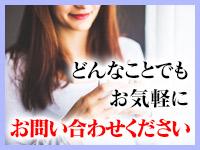 人妻家 鶴ヶ島・入間で働くメリット8