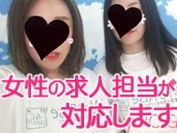 人妻城横浜本店で働くメリット9