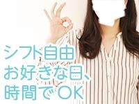 人妻城横浜本店で働くメリット4