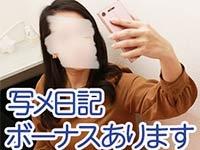 人妻城横浜本店で働くメリット5